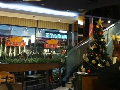 餐厅一隅的圣诞树.