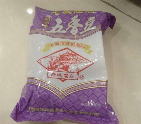 上海全国土特产食品商场评价图片