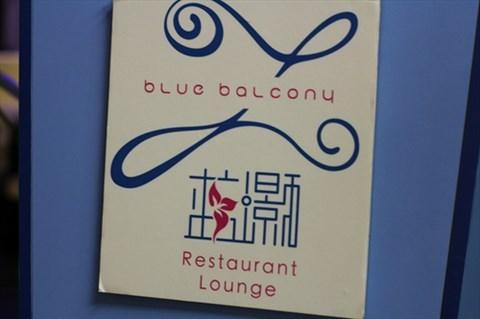 就在三里屯soho的2号楼,隐藏着一家名气不小,但是看起来很安静的创意图片