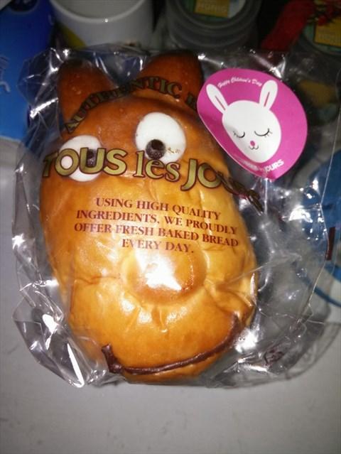 儿童面包 - 西直门/动物园的多乐之日)